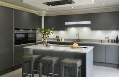 About Cambridge Kitchens and Bathrooms - Learn about our company